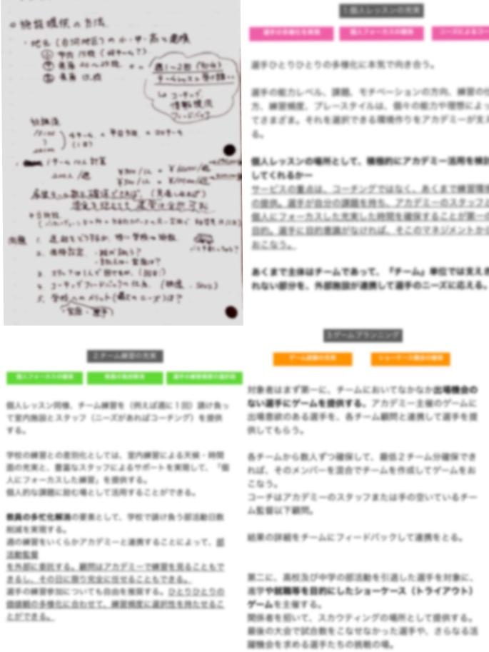 F7E9B545-2DEA-40F3-AEF0-A93BCFFBF651