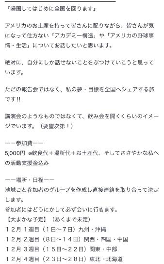 960CD1FC-0CD3-4EBB-BABB-0F936152236E